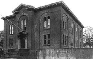 Skinner School
